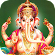 Ganpati Mantra icon