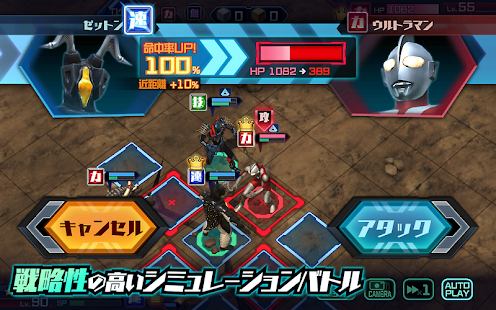 How to hack ウルトラ怪獣バトルブリーダーズ for android free
