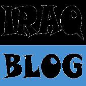 مدونة العراق التربوية