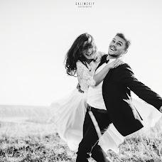 Wedding photographer Andrey Galinskiy (GalAnd). Photo of 24.11.2016