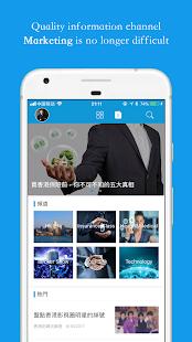 iBer - InsurTech for Hong Kong from iBroker - náhled