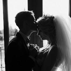 Bryllupsfotograf Nelli Chernyshova (NellyPhotography). Bilde av 09.01.2019