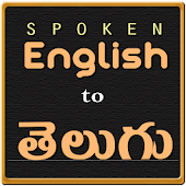 Spoken English to Telugu