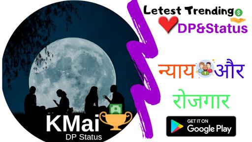 KMai DP Status  captures d'écran 1