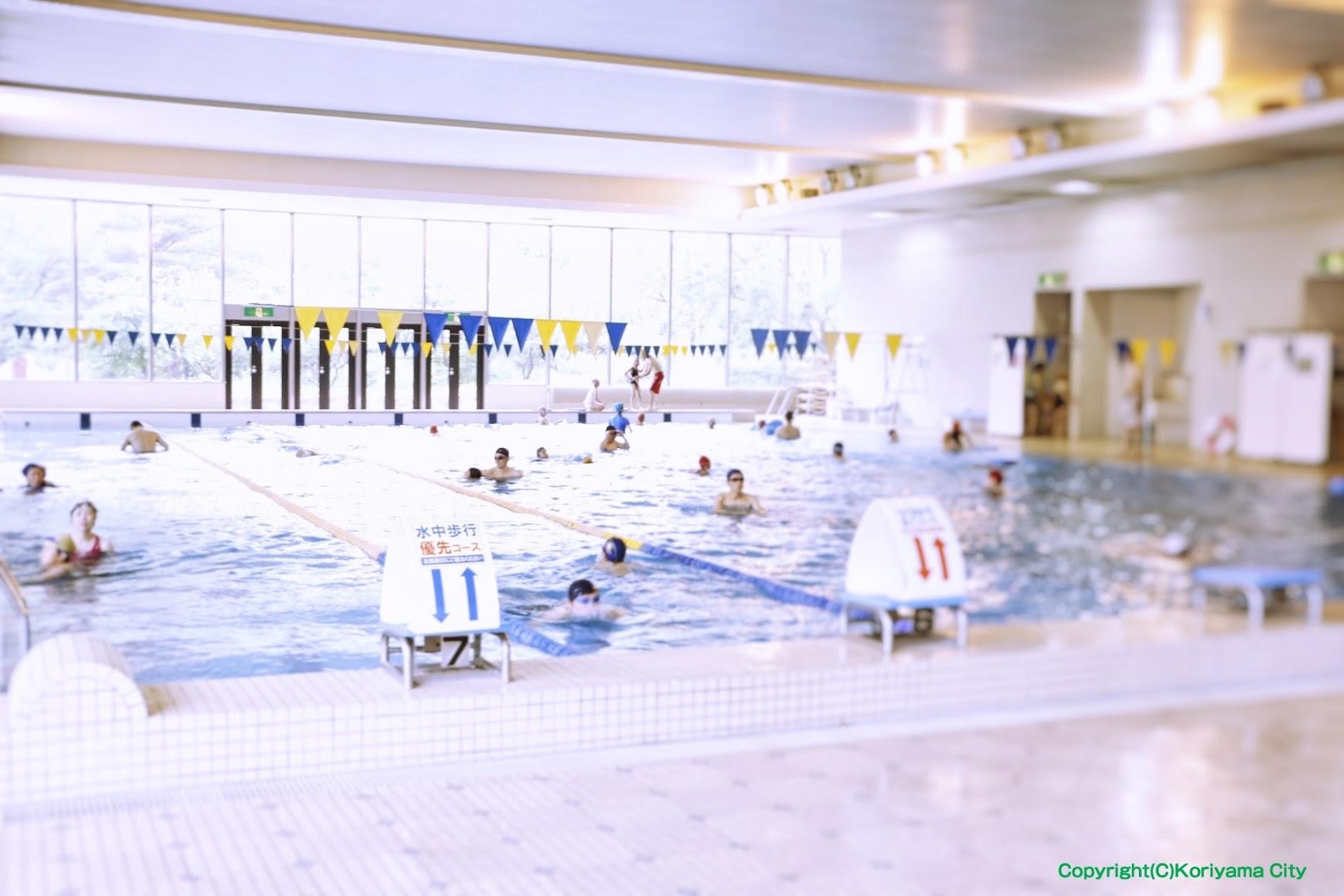 郡山市のプール施設