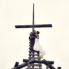 Wedding photographer Aleksey Tregubov (aletregubov). Photo of 07.09.2015