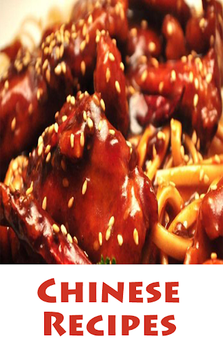 Chinese Recipes  screenshots 6