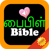 Tamil English Holy Bible Offline Audio Android APK Download Free By JaqerSoft