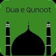 Dua e Qunoo.. file APK for Gaming PC/PS3/PS4 Smart TV