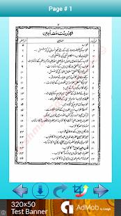 Khwab Nama Hazrat Yousuf A.S. - náhled