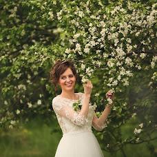 Wedding photographer Aleksey Layt (lightalexey). Photo of 24.05.2018