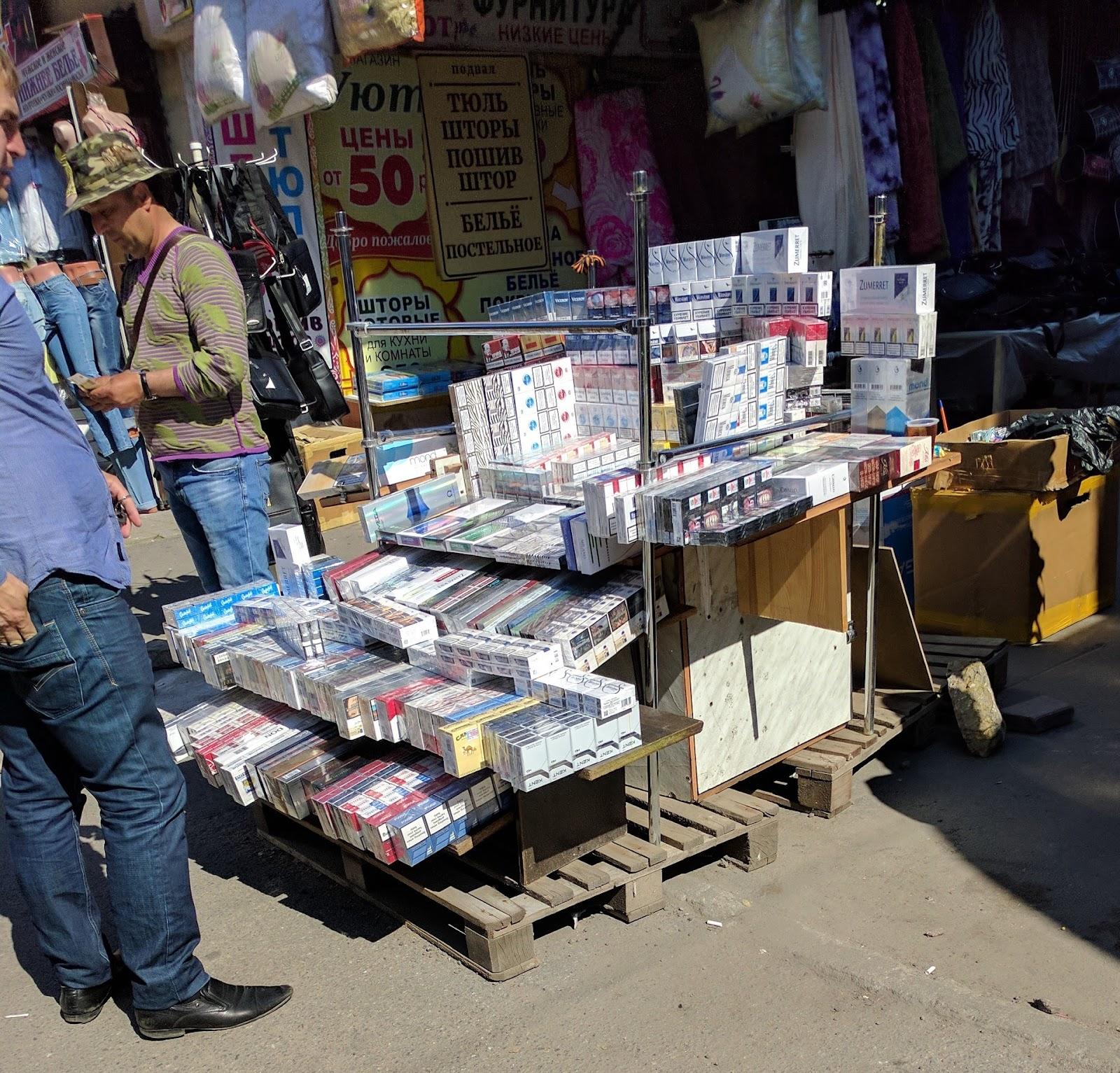 Купить сигареты на апрашке в спб пропаганда табачных изделий