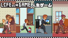 Life is a game : 人生ゲームのおすすめ画像1