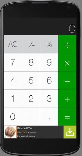 Калькулятор+ зеленый бесплатно