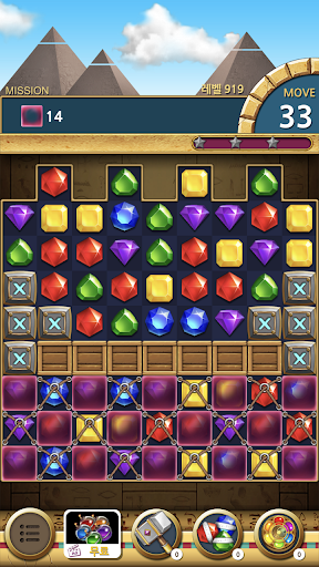 Jewels Pharaoh : Match 3 Puzzle filehippodl screenshot 24