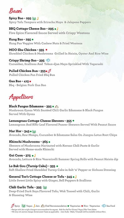 Asian Town menu 2