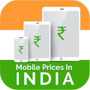 Mobile Deals & Prices in India