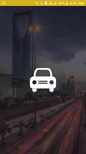 WSILH Car Booking App 4.6.1401 screenshots 1