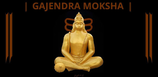 Ebook in gajendra moksha