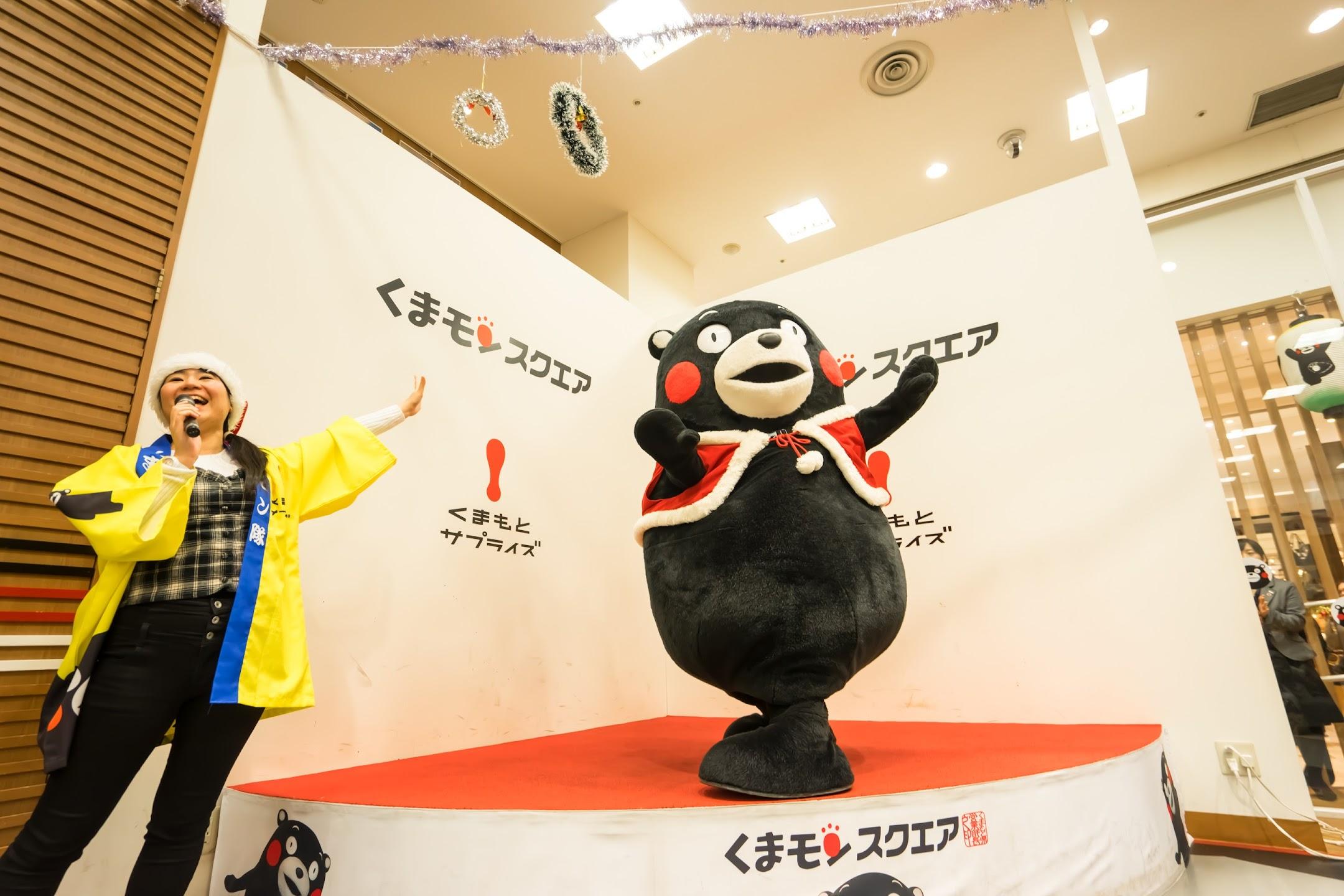 Kumamon Stage1