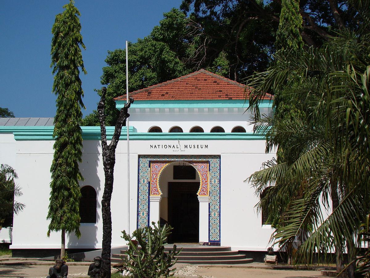 DarEsSalaam National Museum.JPG