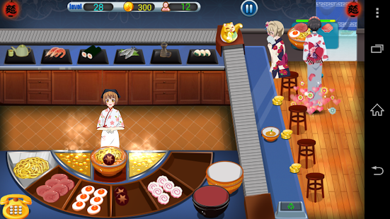 Ramen Sushi Bar- screenshot thumbnail