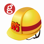 goo Disaster Prevention App