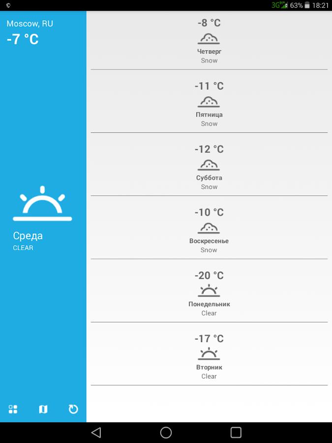 Погода в белоярский район село большебрусянское