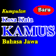 Download Kosa Kata Kamus Bahasa Jawa For PC Windows and Mac