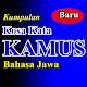 Kosa Kata Kamus Bahasa Jawa for PC-Windows 7,8,10 and Mac