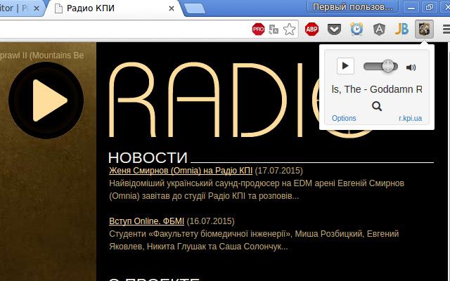 Radio KPI Player
