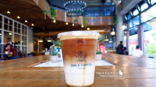 台中|北屯區 憲賣咖啡 熱河店-Smile Coffeee 華麗的北歐風裝潢搭配挑高樓層,咖啡與甜點…是網美愛店,更是Ig打卡熱點 – PAPA女王 Vs. 喵星人N