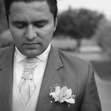 Wedding photographer Jackson Rojas (jacksonrojas). Photo of 02.04.2016