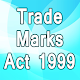 Download Trade Marks Act 1999 Easily Explained Guide For PC Windows and Mac