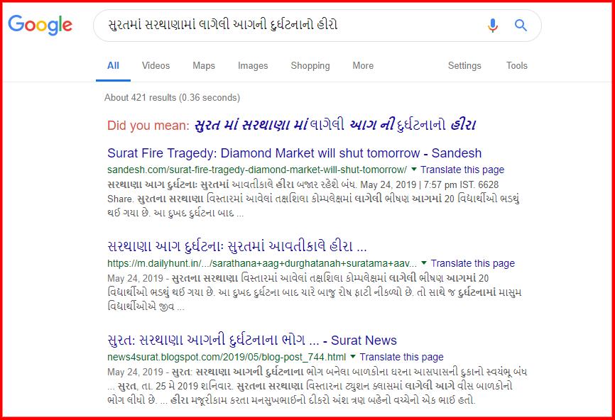 screenshot-www.google.co.in-2019.06.03-05-23-00.png