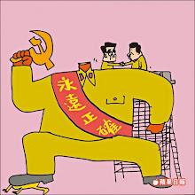 Photo: 尊子漫画:永远正确