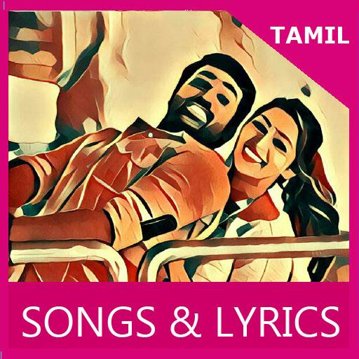 Songs of Rekka Tamil MV