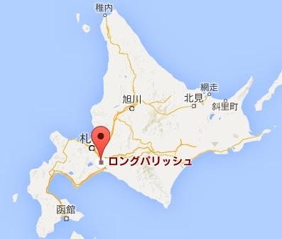 地図:Meon農苑・ロングパリッシュ