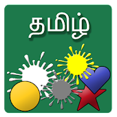 Shapes and Colors in Tamil
