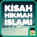 The story of Islamic wisdom icon