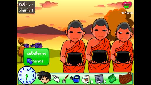 Thai Farmer Free ปลูกผักไทยฟรี for PC