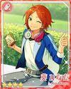 (ランチアワー)葵 ひなた 才能開花
