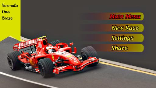 一級方程式賽車熱潮