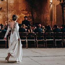 Wedding photographer Ruth Roldán (ruthroldanfoto). Photo of 12.05.2019