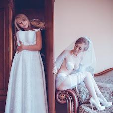 Wedding photographer Natasha Skripka (Aysna). Photo of 18.12.2014