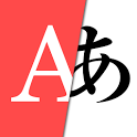 Japanese Translation icon
