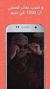 App Tayara - Annonces en Tunisie APK for Windows Phone
