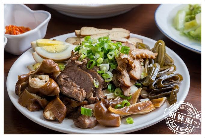 上賓麵食館滷味區