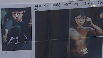 Photo: ㅋㅋㅋㅋㅋㅋㅋㅋㅋㅋㅋㅋ 안홍욱 ㅋㅋㅋㅋㅋㅋㅋㅋㅋㅋ