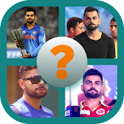Cricketer Quiz